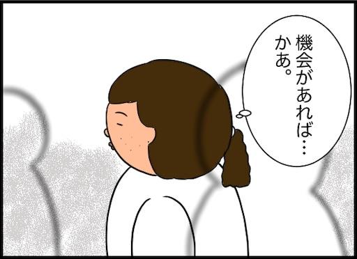 f:id:oba_kan:20200109170841j:image