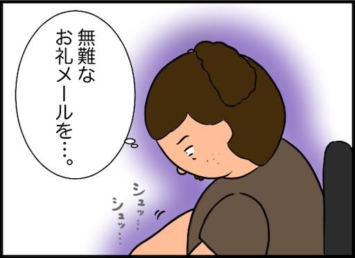 f:id:oba_kan:20200109170917j:image
