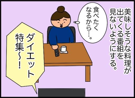 f:id:oba_kan:20200110231930j:image