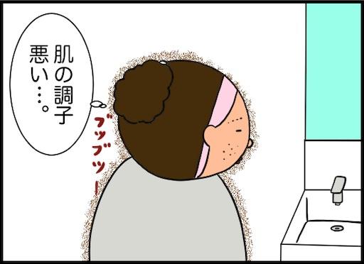 f:id:oba_kan:20200122130528j:image