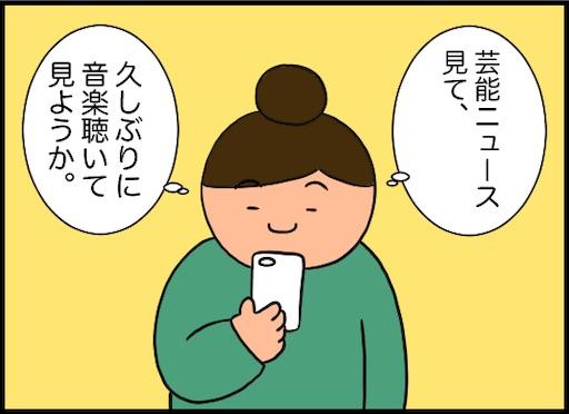 f:id:oba_kan:20200123102333j:image