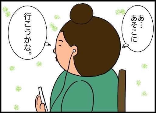 f:id:oba_kan:20200123102551j:image