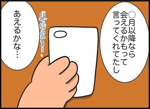 f:id:oba_kan:20200124161420j:image