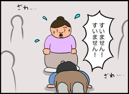 f:id:oba_kan:20200129153832p:image