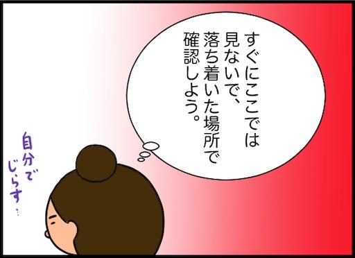 f:id:oba_kan:20200131133409j:image