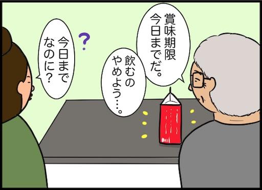 f:id:oba_kan:20200131133451j:image