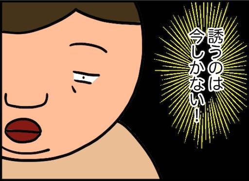 f:id:oba_kan:20200201141238j:image