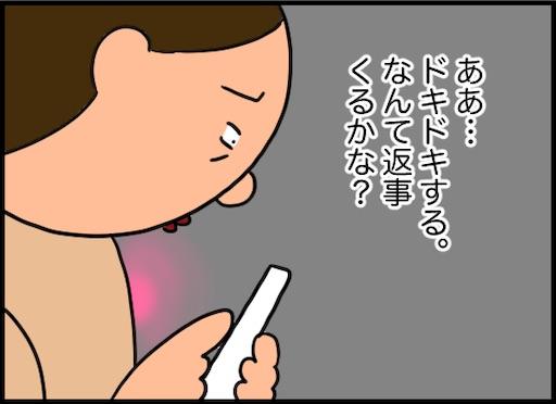 f:id:oba_kan:20200203135637j:image