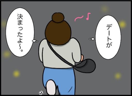 f:id:oba_kan:20200205085541j:image