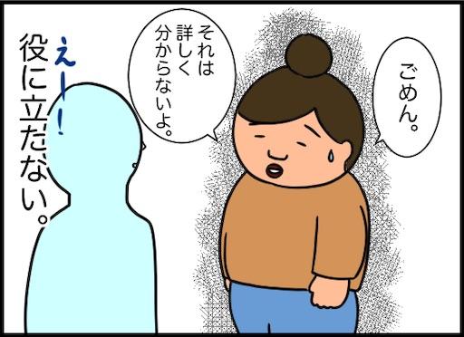 f:id:oba_kan:20200207163429j:image