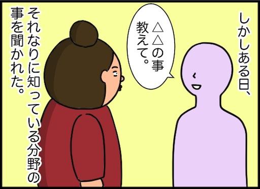 f:id:oba_kan:20200207163459j:image