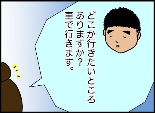f:id:oba_kan:20200208141301j:image
