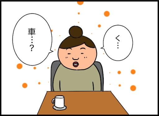 f:id:oba_kan:20200208141320j:image