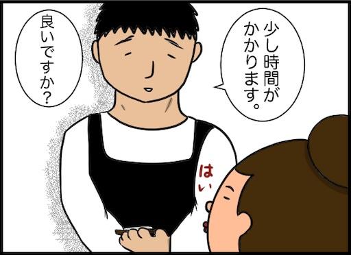 f:id:oba_kan:20200209001746j:image