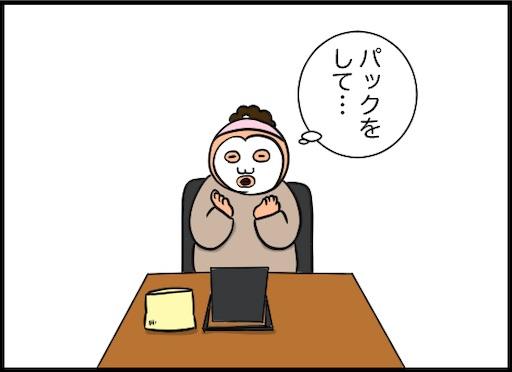 f:id:oba_kan:20200209120040j:image