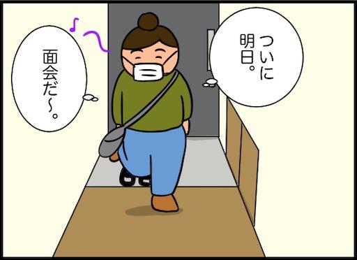 f:id:oba_kan:20200209120059j:image