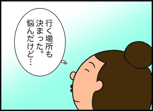 f:id:oba_kan:20200209120201j:image