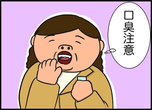 f:id:oba_kan:20200210103241j:image