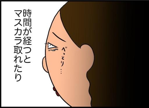 f:id:oba_kan:20200212170432j:image