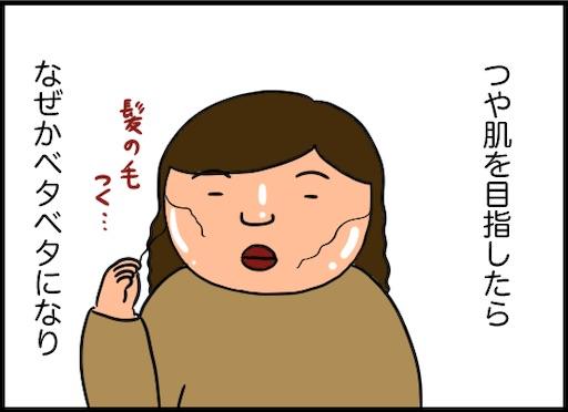 f:id:oba_kan:20200212170449j:image
