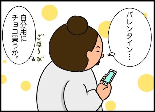 f:id:oba_kan:20200212221232j:image
