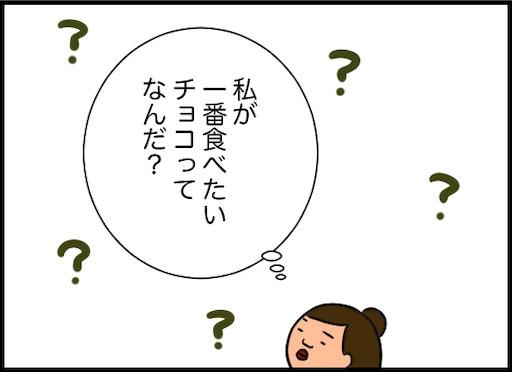 f:id:oba_kan:20200212221346j:image