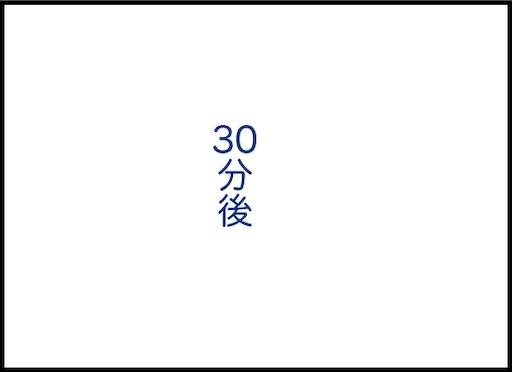 f:id:oba_kan:20200213100350j:image