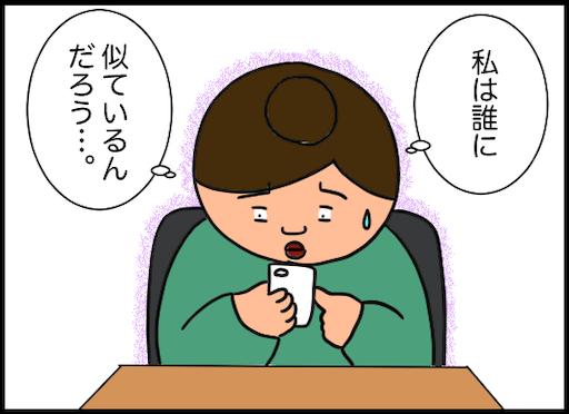 f:id:oba_kan:20200214080649p:image