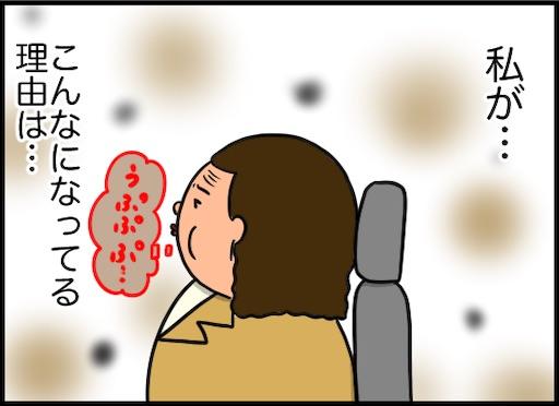 f:id:oba_kan:20200214182028j:image
