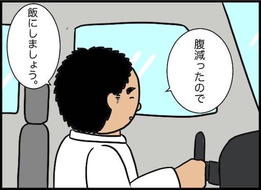f:id:oba_kan:20200216230455j:image