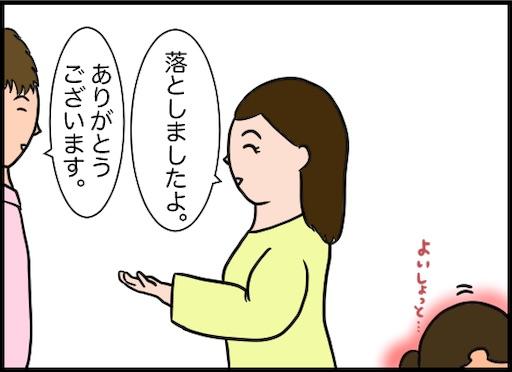 f:id:oba_kan:20200218153434j:image