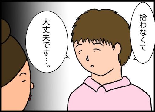 f:id:oba_kan:20200218153448j:image