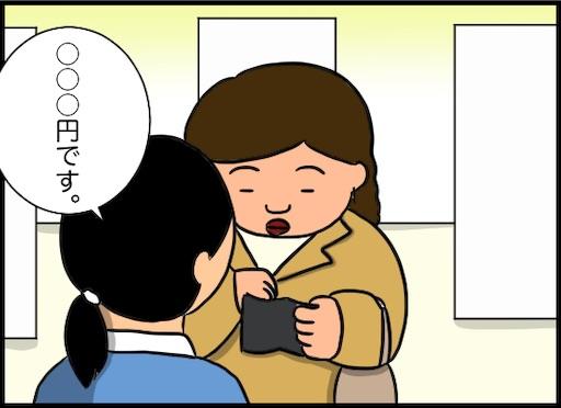 f:id:oba_kan:20200219123012j:image