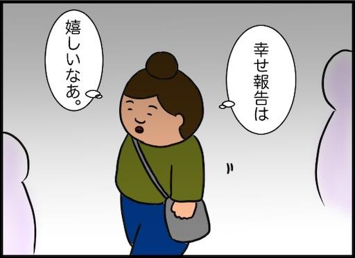 f:id:oba_kan:20200221184053j:image