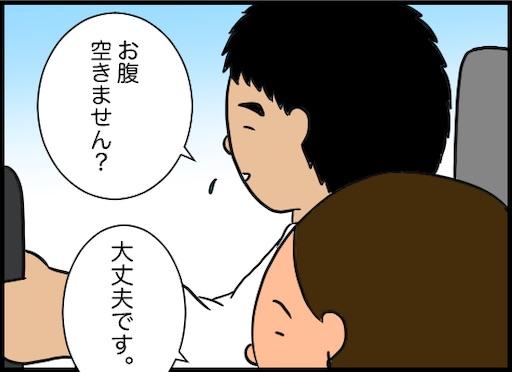 f:id:oba_kan:20200222184833j:image