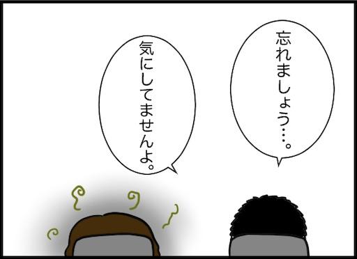 f:id:oba_kan:20200222184900j:image