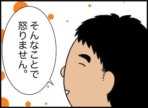 f:id:oba_kan:20200222184915j:image