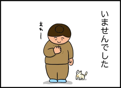 f:id:oba_kan:20200421200124j:image