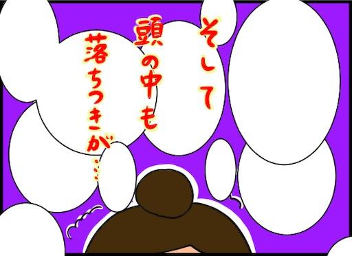 f:id:oba_kan:20200421200148j:image
