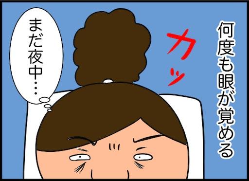 f:id:oba_kan:20200423174846j:image