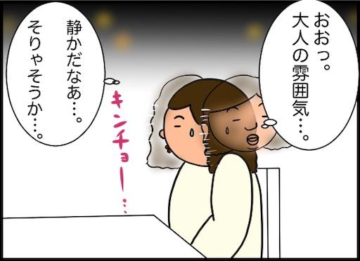 f:id:oba_kan:20200424192924j:image