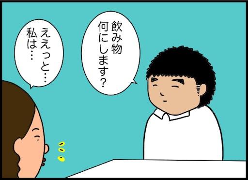 f:id:oba_kan:20200424193051j:image