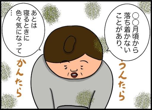 f:id:oba_kan:20200425191456j:image