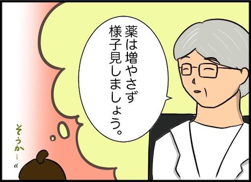 f:id:oba_kan:20200425191512j:image
