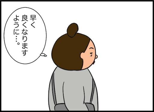 f:id:oba_kan:20200425191520j:image