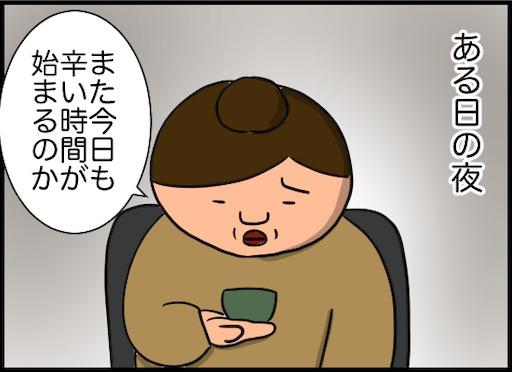 f:id:oba_kan:20200426184414j:image