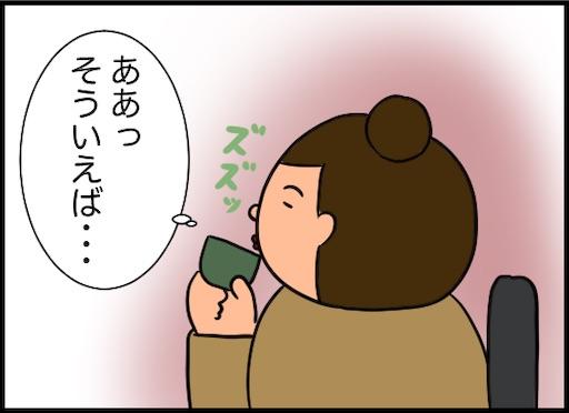 f:id:oba_kan:20200426184426j:image