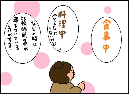 f:id:oba_kan:20200426184452j:image