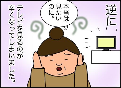 f:id:oba_kan:20200426184547j:image