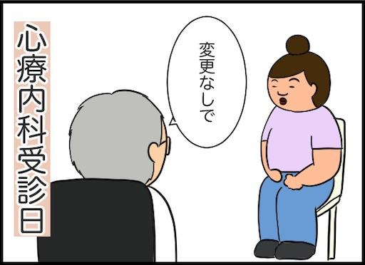 f:id:oba_kan:20200516180608j:image